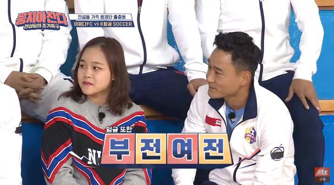 출처: JTBC Entertainment 유튜브 캡처
