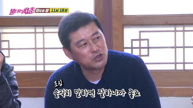 출처: SBS Entertainment 유튜브 캡처