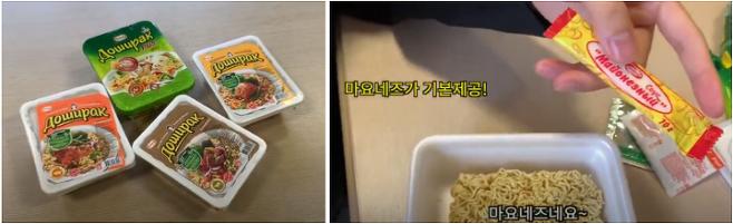 출처: 유튜브 '삽댄조이TV' 캡처