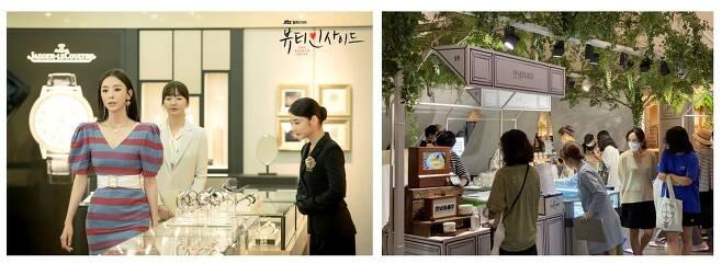 출처: (좌) JTBC '뷰티인사이드' 캡처, (우) 가치공간 제공