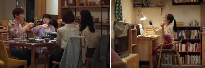 출처: (왼)JTBC드라마 '멜로가 체질' 방송화면 캡처, (오)tvN드라마 '혼술남녀' 방송화면 캡처