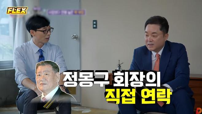 출처: tvN D ENT 유튜브 캡처