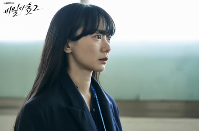 출처: tvN - 비밀의 숲 2