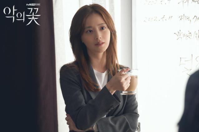 출처: tvN - 악의꽃