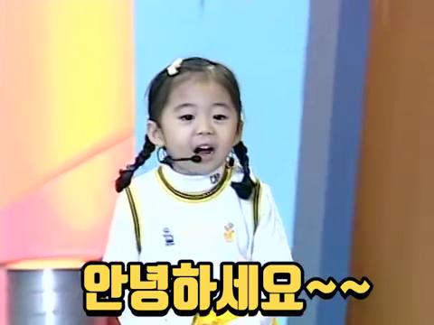 출처: KBS 광주 유튜브
