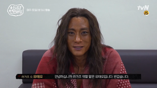 출처: tvN '아스달 연대기' 메이킹 필름 영상 캡처