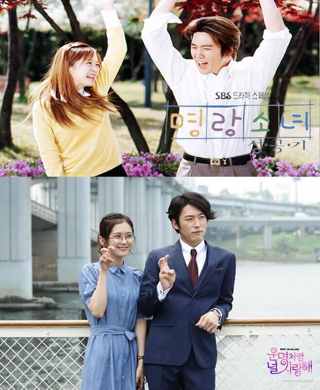 출처: SBS, MBC
