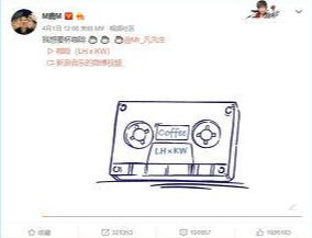 출처: 루한 웨이보 캡처