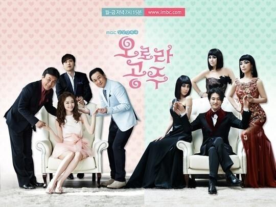 출처: MBC