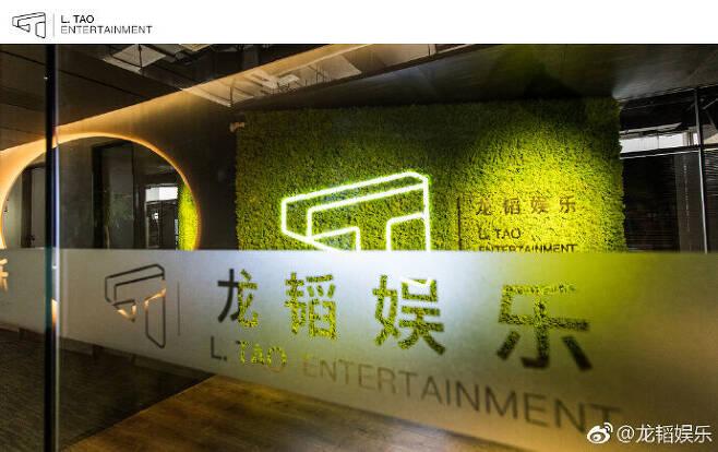 출처: 룽타오엔터 웨이보
