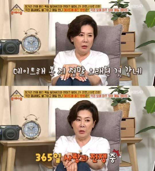 출처: KBS2 '옥탑방 문제아들'