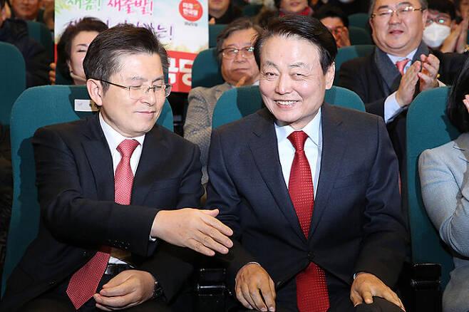 출처: 자유한국당 홈페이지