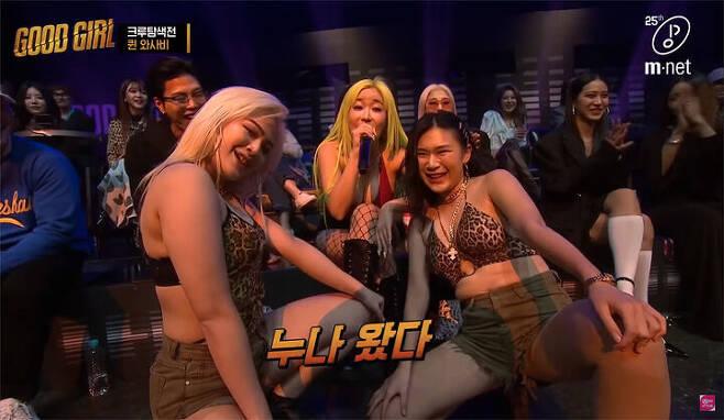 출처: Mnet 유튜브 갈무리