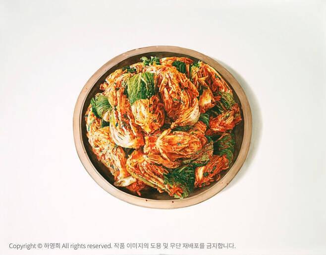 출처: 하영희 <배추김치1> 종이에 수채, 98x119cm, 2009