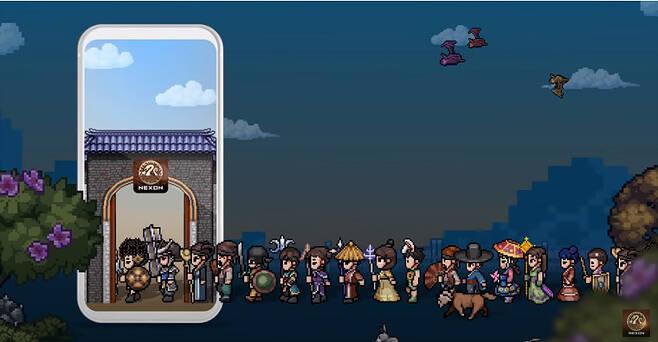 출처: '바람의나라: 연' 공식 홈페이지