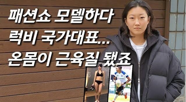 출처: '근황올림픽' youtube