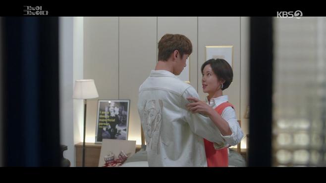 출처: KBS2 '그놈이 그놈이다'