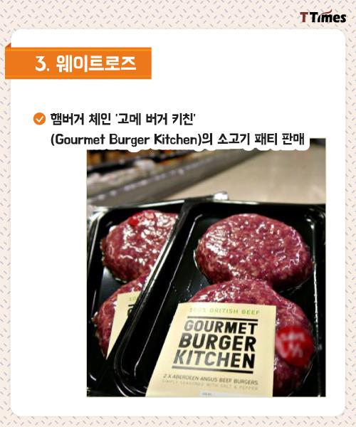 출처: gourmet burger kitchen