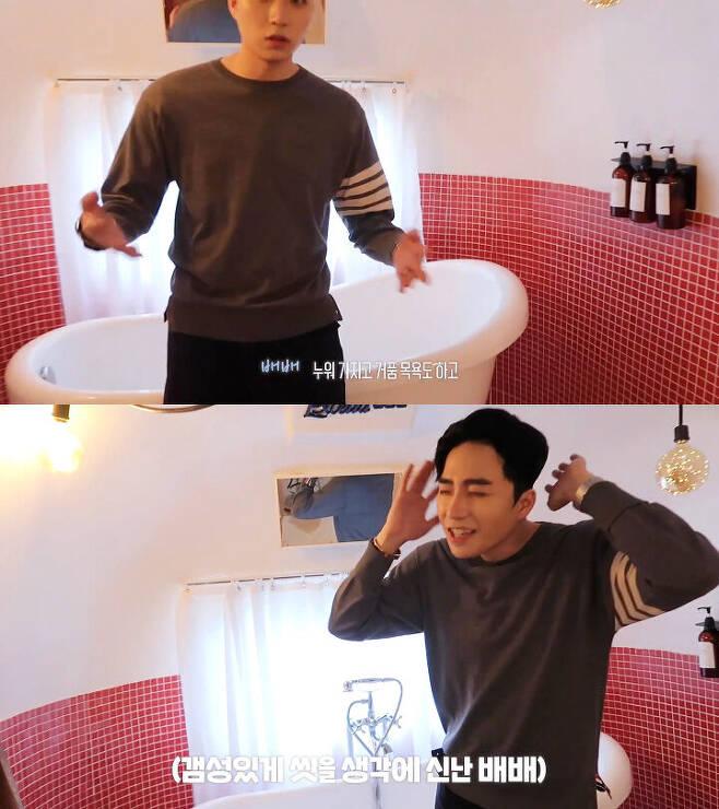 출처: 배솜몬 유튜브 채널