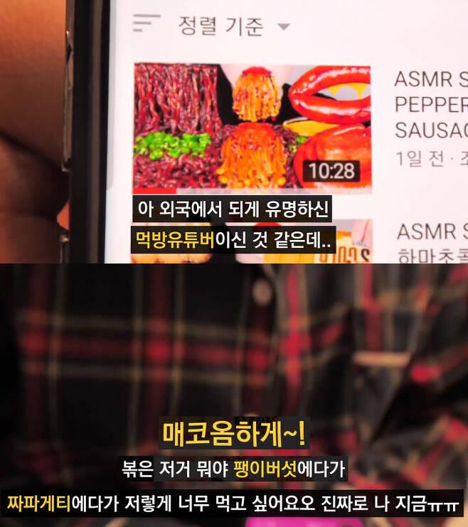 출처: 유튜브 공대생 변승주 채널
