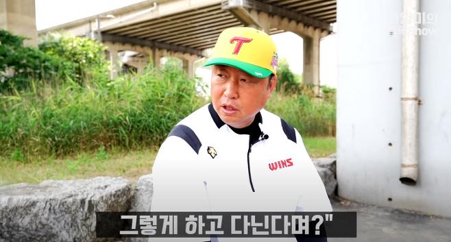 출처: [사진=이영미의 셀픽쇼 유튜브 캡쳐]