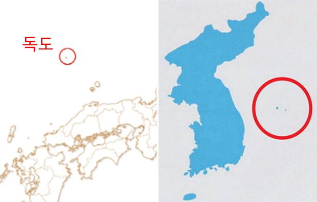 일본은 도쿄올림픽 공식홈페이지 성화봉송 전국지도의 독도 표기 삭제를 거부했다. 우리나라는 2018 평창 동계올림픽 당시 일본 측 요구에 따라 한반도기에서 독도를 삭제한 바 있다.