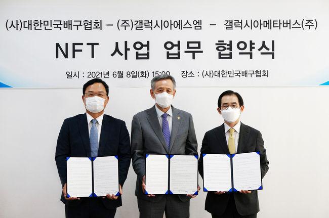 [사진] 대한민국배구협회 제공