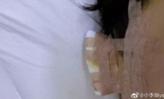 웨이보 캡처