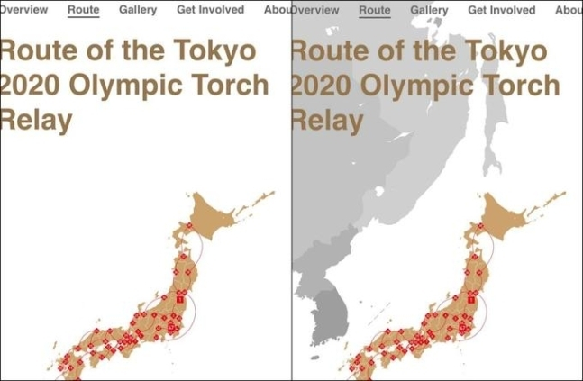 현재 도쿄올림픽 홈페이지에 작은 점으로 독도를 표기한 일본 지도(왼쪽), 독도의 올바른 표기 방법을 일본 측에 알려준 지도 예시. 서경덕 교수 제공