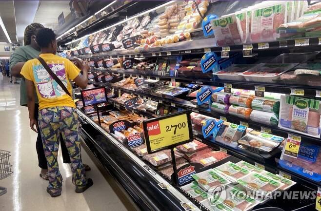 미국 시카고의 한 슈퍼마켓 [AFP/게티이미지=연합뉴스]