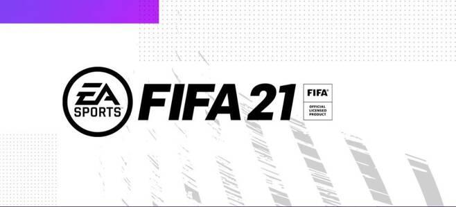 EA의 대표작 중 하나인 피파21 로고 [EA 스포츠 트위터 갈무리. 재판매 및 DB 금지]