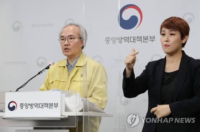 코로나19 브리핑하는 권준욱 부본부장 [연합뉴스 자료 사진]