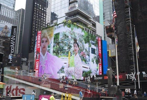 뉴욕 타임스스퀘어 한복 광고