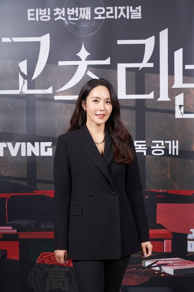 ▲ 박지윤. 제공| 티빙