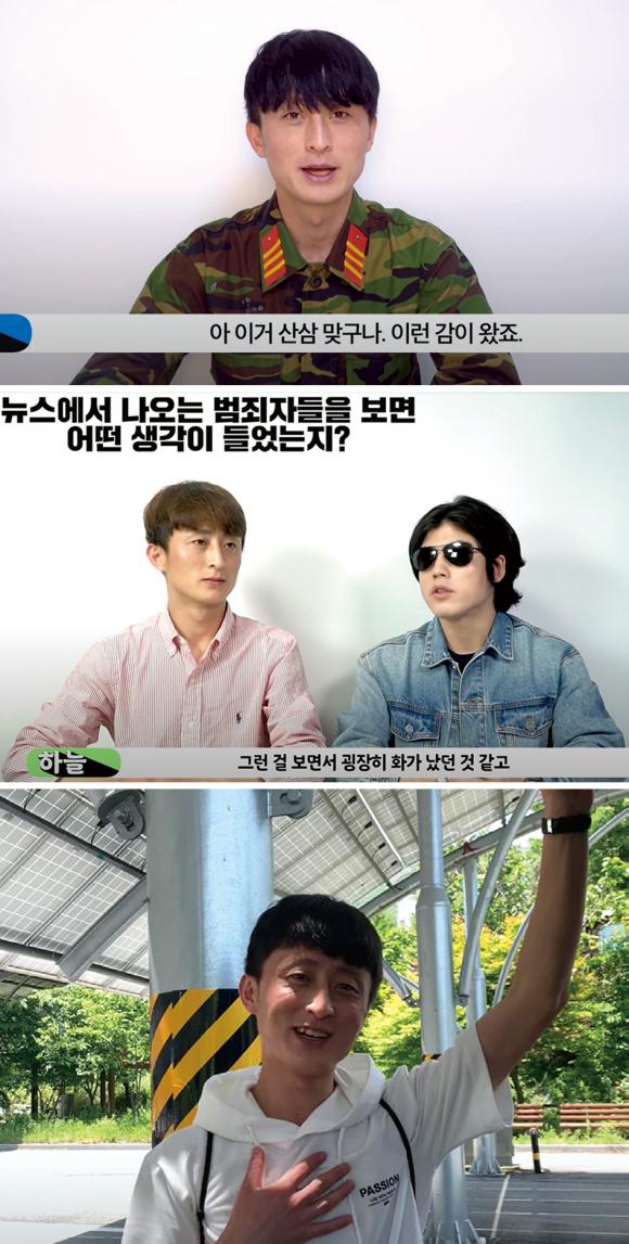같은 북한군 출신 정하늘씨(28)와 유튜브 채널을 운영하는 김강유씨ⓒ유튜브 '북시탈tv' 영상 캡처