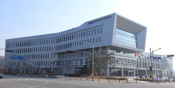 충청북도 진천음성 혁신도시에 위치한 한국과학기술기획평가원(KISTEP) 신청사. [사진 KISTEP]