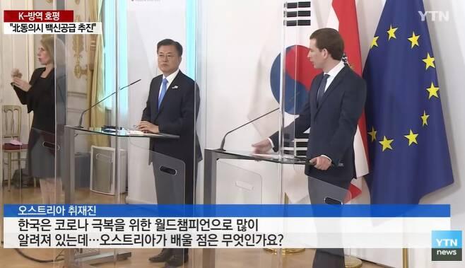 - YTN 방송화면 캡처