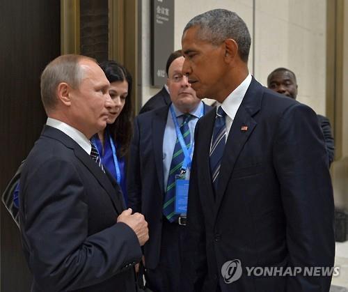 2016년 9월 중국 항저우 주요20개국(G20) 정상회의에서 만난 푸틴과 오바마(오른쪽) [EPA=연합뉴스]