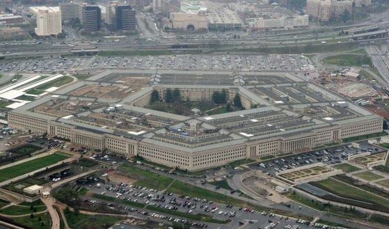 미 국방부는 지난 20년 간 목격된 UFO 120건 자료 분석 결과를 오는 26일 발표할 예정이다. [AP=연합뉴스]