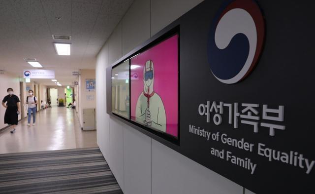 서울 종로구 정부서울청사 여성가족부. 뉴시스