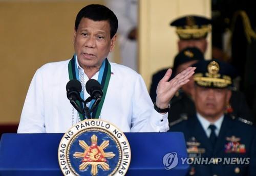 연설하는 두테르테 필리핀 대통령 [로이터=연합뉴스 자료 사진]