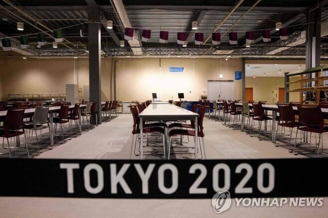 올림픽 선수촌 식당 모습. [AFP=연합뉴스]