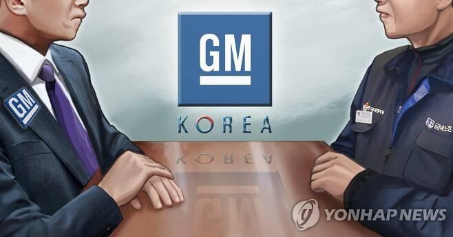 한국GM 노사협상 (PG) [장현경 제작] 일러스트