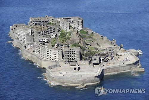 하시마(端島, 일명 '군함도') [교도=연합뉴스 자료사진]