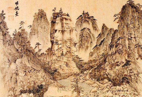 김홍도가 1788년 정조의 명을 받아 대신 가서 보고 그린 금강산. 금강사군첩중 한면인 명경대. 중앙포토