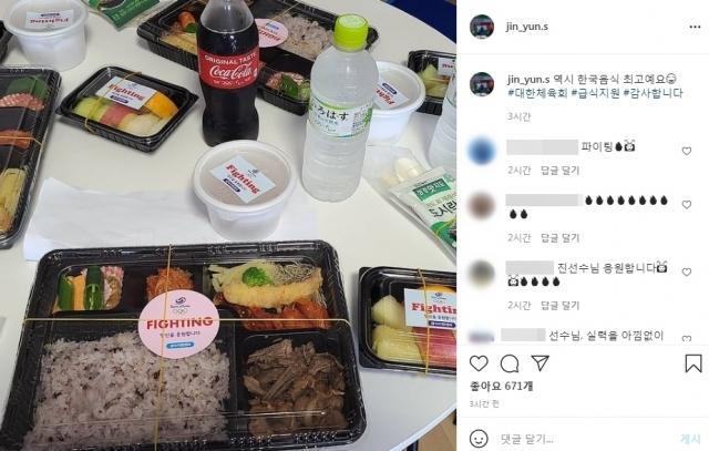 진종오 인스타그램 캡처
