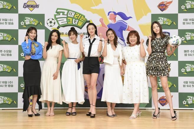 SBS '골 때리는 그녀들' 제공 © 뉴스1