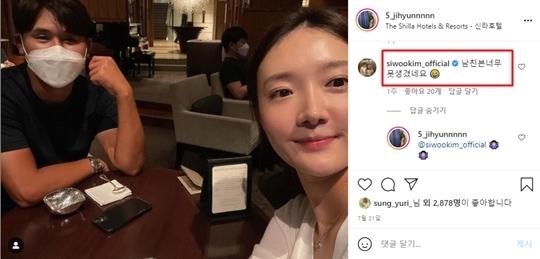 오지현이 자신의 인스타그램에 김시우와 데이트한 사진을 올리자, 김시우가 자신의 계정으로 장난스럽게 댓글을 남겼다./오지현 인스타그램 캡쳐