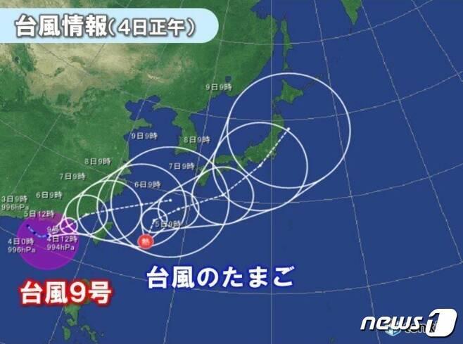 4일 오전 남중국해에서 발생한 태풍 9호 예상 이동 경로 (일본기상협회 tenki.jp 제공) 2021.08,04 © 뉴스1
