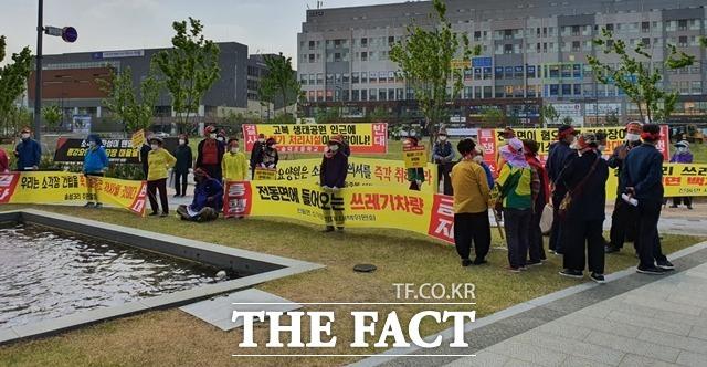 세종시 전동면 송성리 주민들이 지난 4월 29일 세종시청 앞에서 친환경종합타운 건립사업 철회를 요구하고 있다./세종= 이훈학 기자